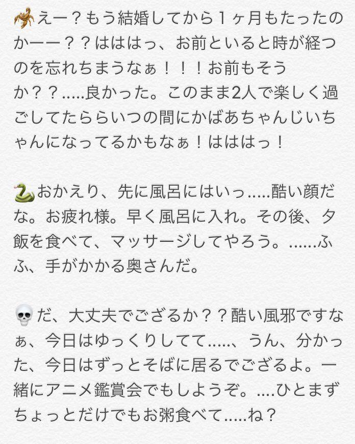 ツイステ 夢 小説