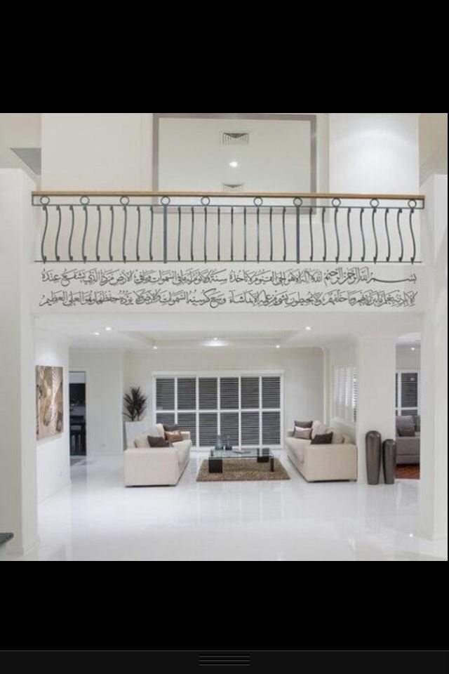 15 best The Muslim Home images on Pinterest   Homes, Islamic and ...