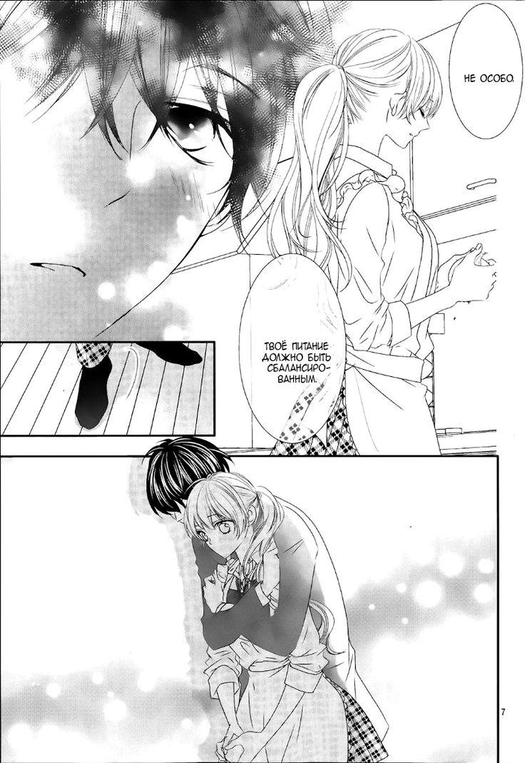 Чтение манги В плену 3 - 12 - самые свежие переводы. Read manga online! - ReadManga.me