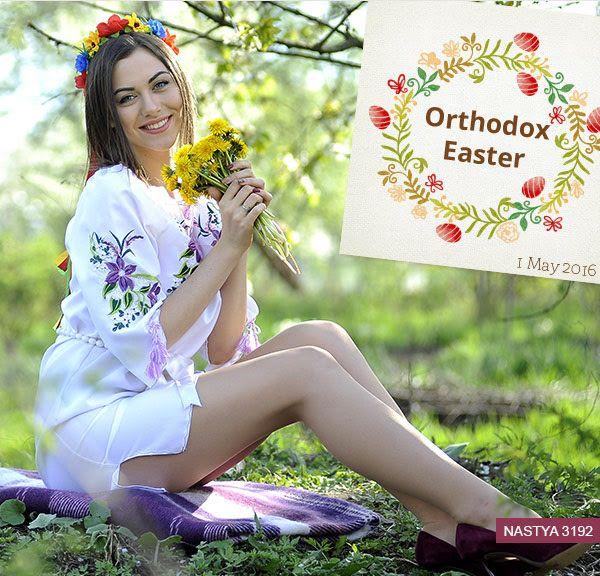 #Orthodox_Easter #Easter_2016 #Virtual_Kiss #Make_people_closer #uadreams #dating_online https://www.uadreams.com/shop/holiday_gifts/EasterWeek?items=all&utm_source=pinterest&utm_medium=uadreams-board&utm_campaign=OrtEaster_yes