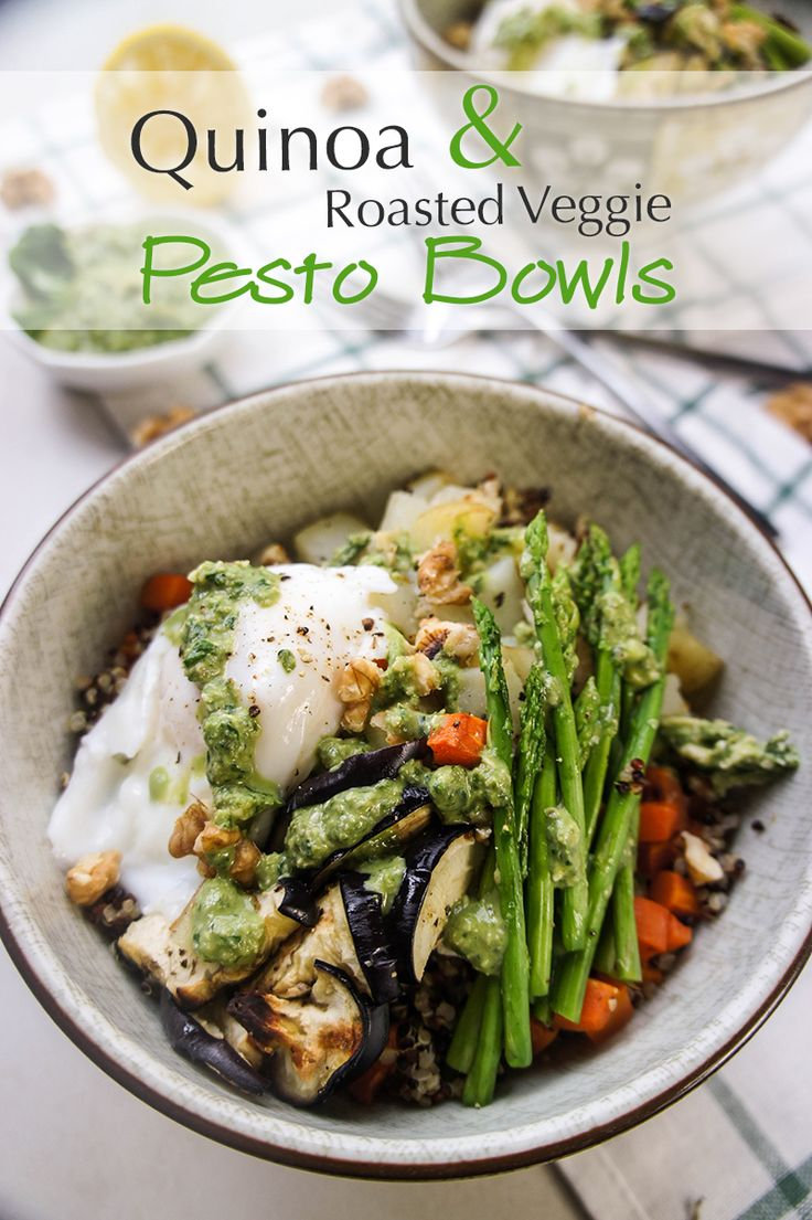 Quinoa and Roasted Veggie Pesto Bowl / These flavorful bowls are a quick and easy dinner - a tasty option when you need to clean out the veggie drawer!