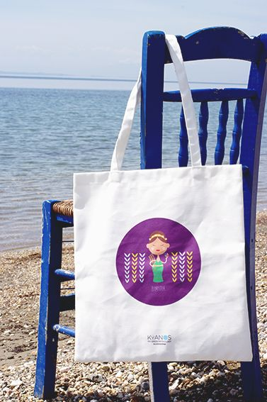 Shopping bag inspired from ancient Greece from the new collection KYANOS by Lacrimosa Design.  www.lacrimosadesign.com