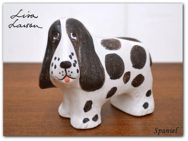 Gustavsberg izuya07786S 美品北欧リサラーソン スパニエル犬オブジェ置物 インテリア 雑貨 家具 Modern ¥5500yen 〆05月26日