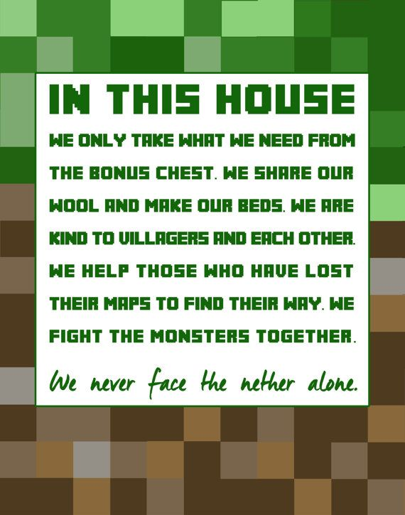 This will be a fun gift for the gamer in your life! We are a gaming family, so these rules to live by come straight from our home to yours! Print Digital Image as an 11x14.