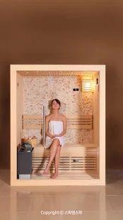 스파앤스파 -욕실관련 샤워부스,스파,월풀  건축자재- 스크린샷 미리보기 이미지