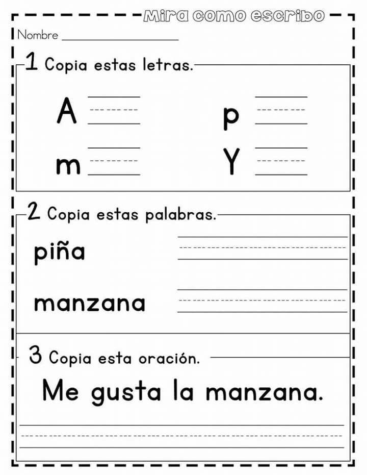 246 besten Preescolar Bilder auf Pinterest | Kindergartenaktivitäten ...