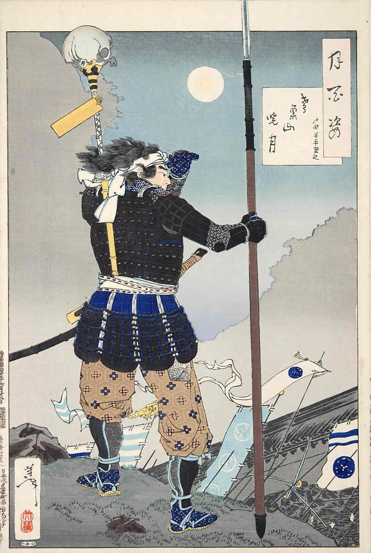 This Ukiyo-epainting (byTsukioka Yoshitoshi ) is showing aGeneral (not sure if it's someone in particular) launching his troops to attack the castle of Nagashino in 1575. This battle ofNagashino was between the armies ofTakeda Katsuyori and the (combined) forces of Tokugawa Ieyasu andOda Nobunaga. Where most of us still imagenbrave samurai warriors fighting eachother with […]