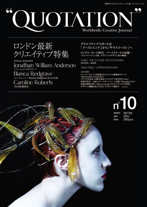 Japanese Magazine Cover: Quotation No. 10. 2011 - Gurafiku: Japanese Graphic Design