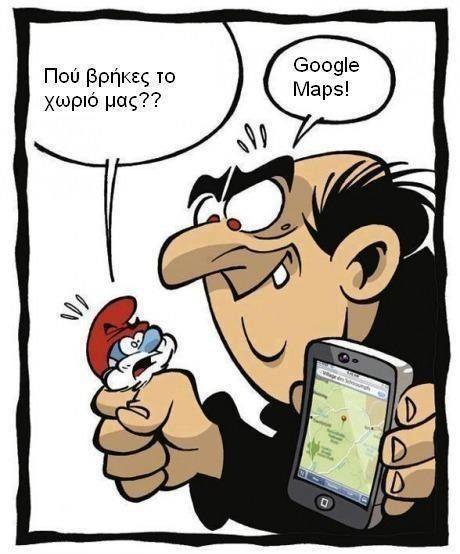lol greek