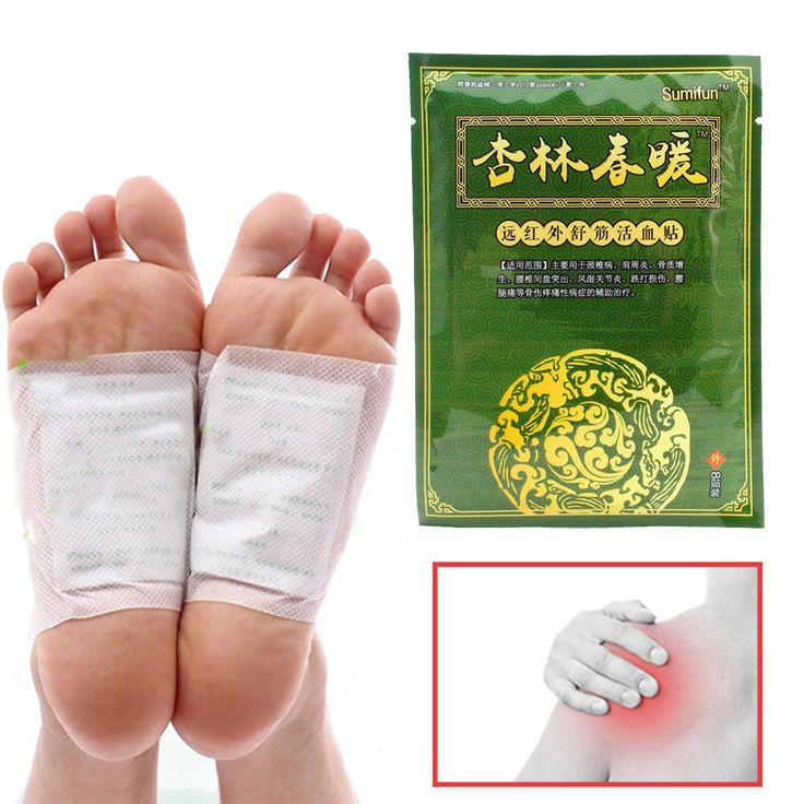 8Pcs Plaster for Joints Medicine Plaster Varicosity And Herbal Detox Foot Pad Patch 2Pcs Body Massage Adhesive Plaster D0118