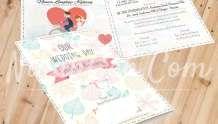 W.06 - Undangan Pernikahan Unik