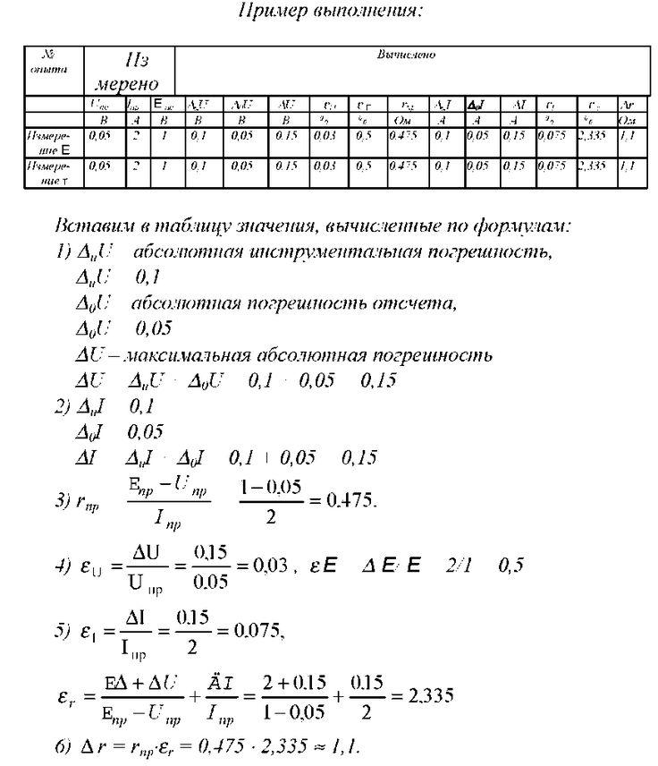 Ответ на задачу по математике 4 класс райкина часть 2 стр