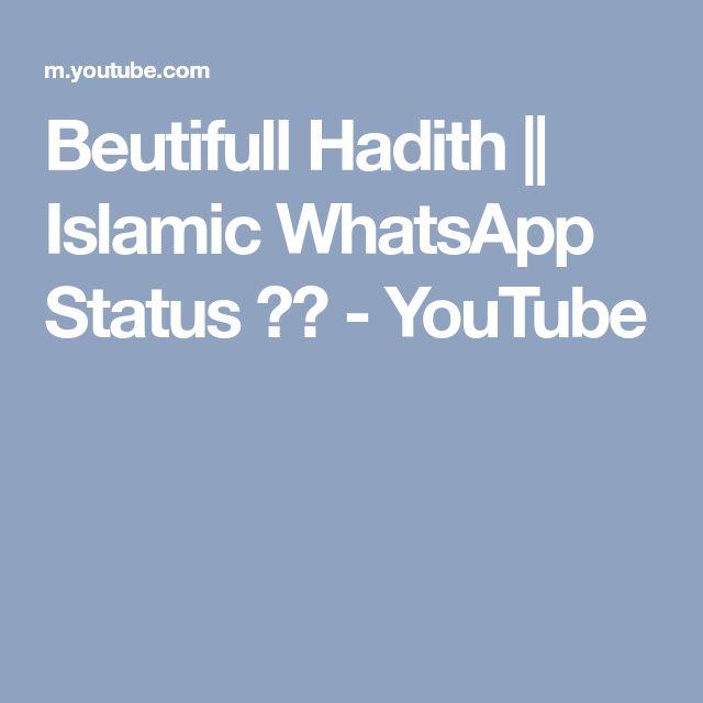 Beutifull Hadith || Islamic WhatsApp Status ᴴᴰ - YouTube