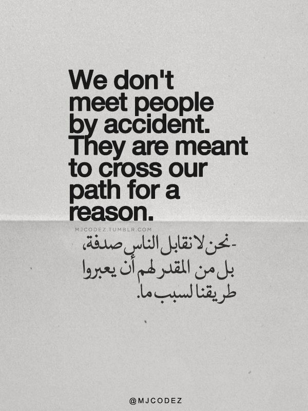 Citaten Quran English : Images about arabic quotes sayings on pinterest do