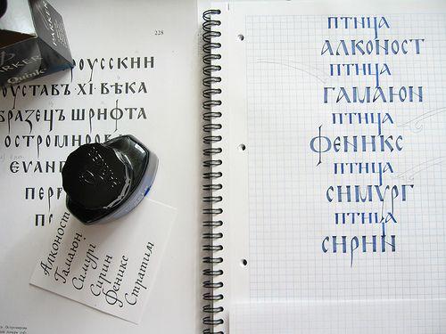 https://flic.kr/p/G7qvX   My working notebook