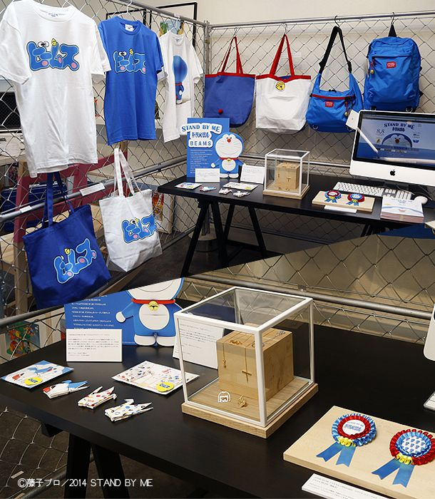 Stand By Me Doraemon x BEAMS Collaboration Product Release | News | BEAMS