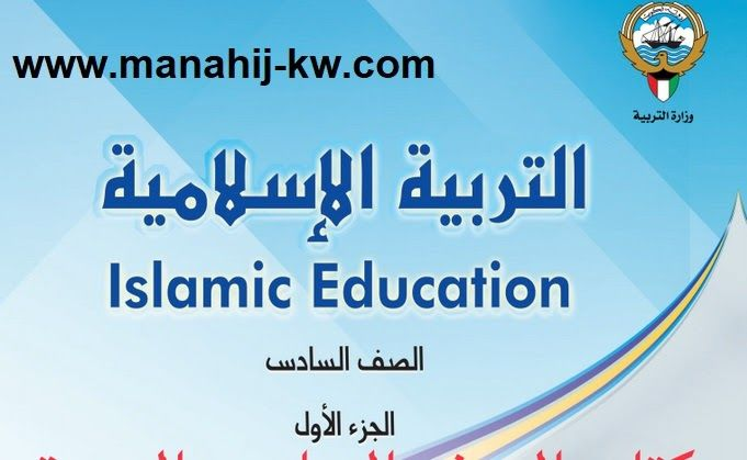 Pin By Mohamed Tech Dz On نشر مقالات Social Security Card Education Social Security