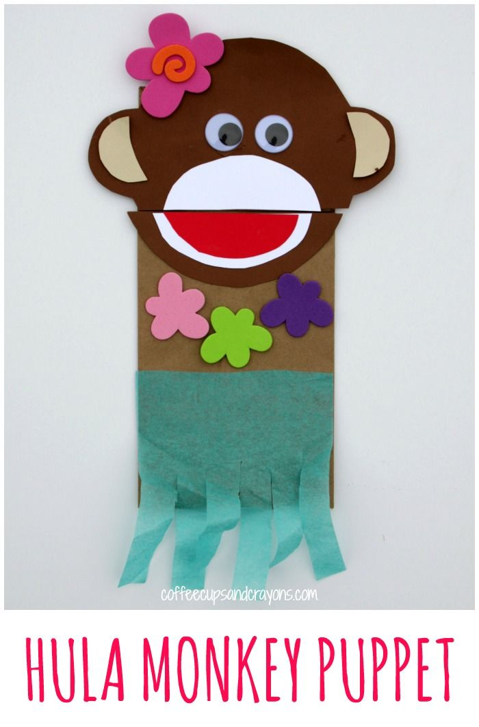Hula Monkey Puppet Craft for Kids! Perfect for Luau Themed Parties and Play Dates!
