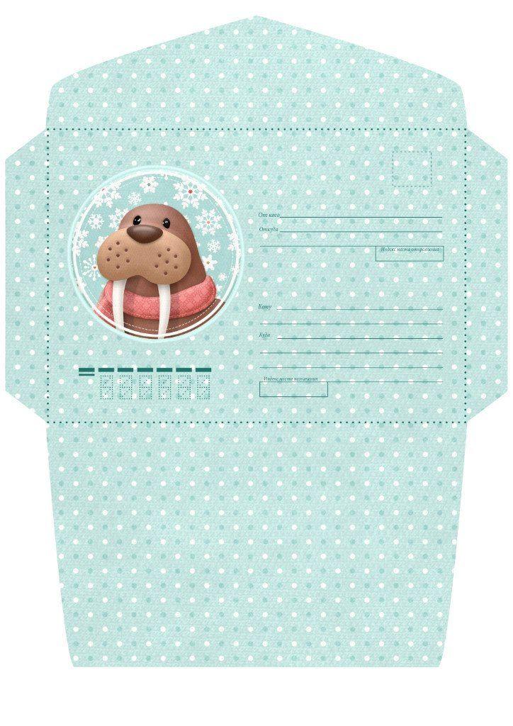 картинки для конвертов для фотографий цветет