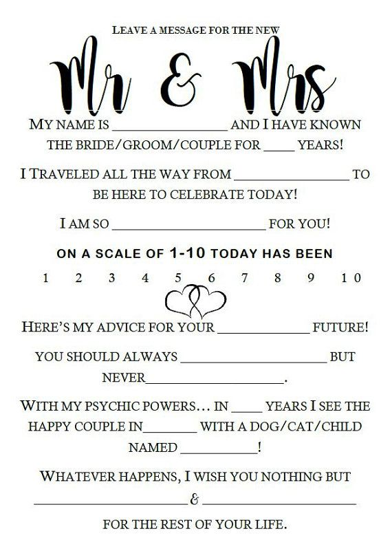 This is a digital file (PDF) for Wedding Advice madlib!  THE MADLIB COMES WITH 3…