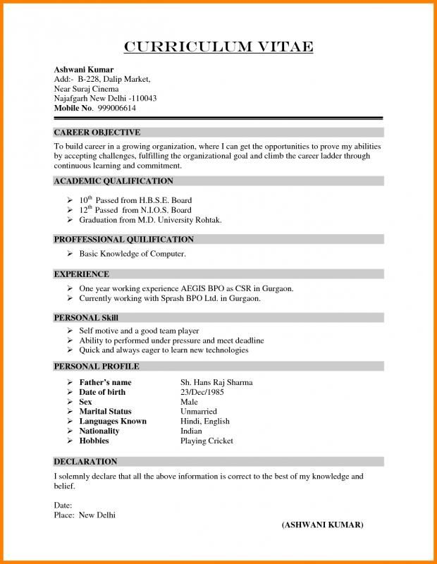 Eviction Notice Pdf With Images Sample Resume Format Simple