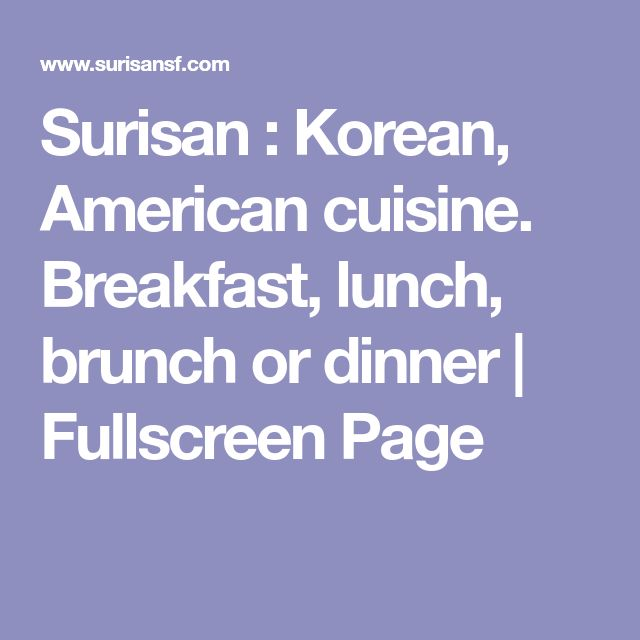 Surisan : Korean, American cuisine. Breakfast, lunch, brunch or dinner | Fullscreen Page