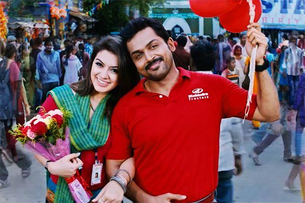 BIRIYANI (Tamil Movie) – Review
