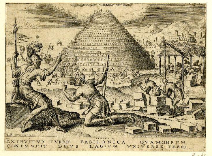 marinni | Вавилонская башня.Часть1. Графика.
