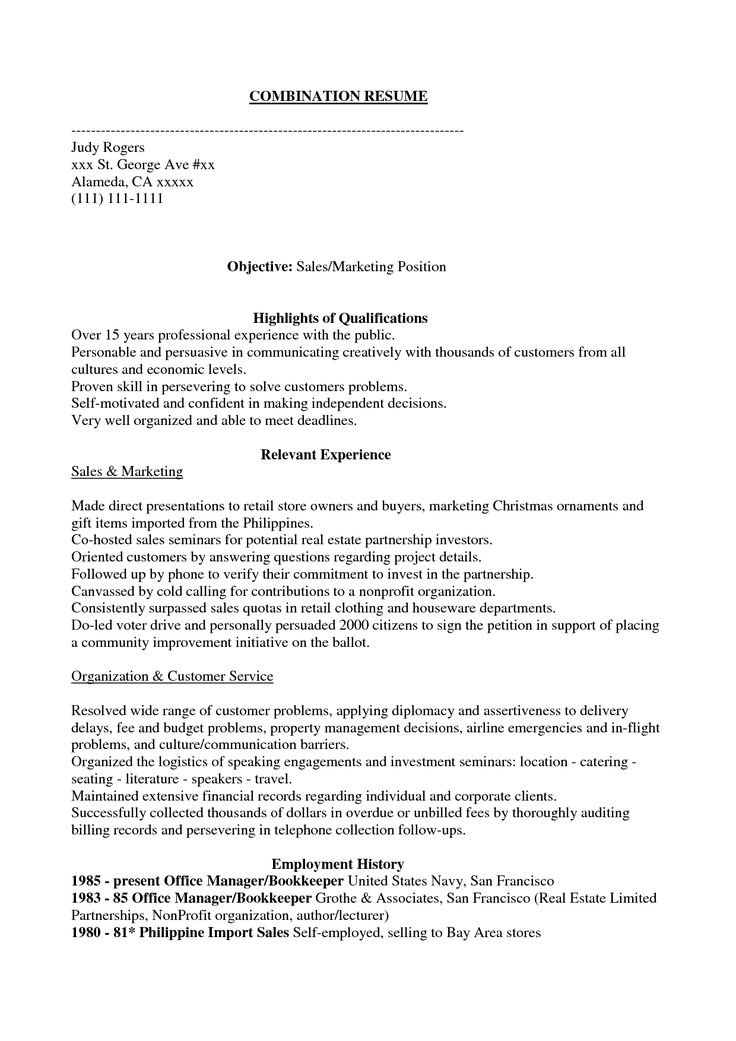 combination resume example ate students Home Design Idea - office manager bookkeeper resume