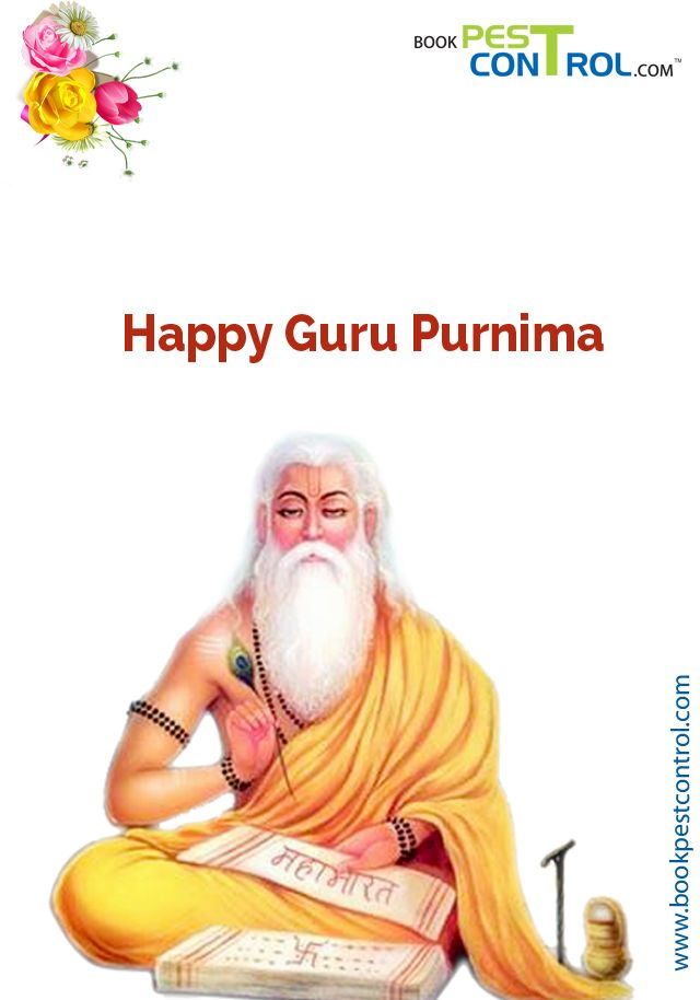 Happy Guru Purnima... #bookpestcontrol
