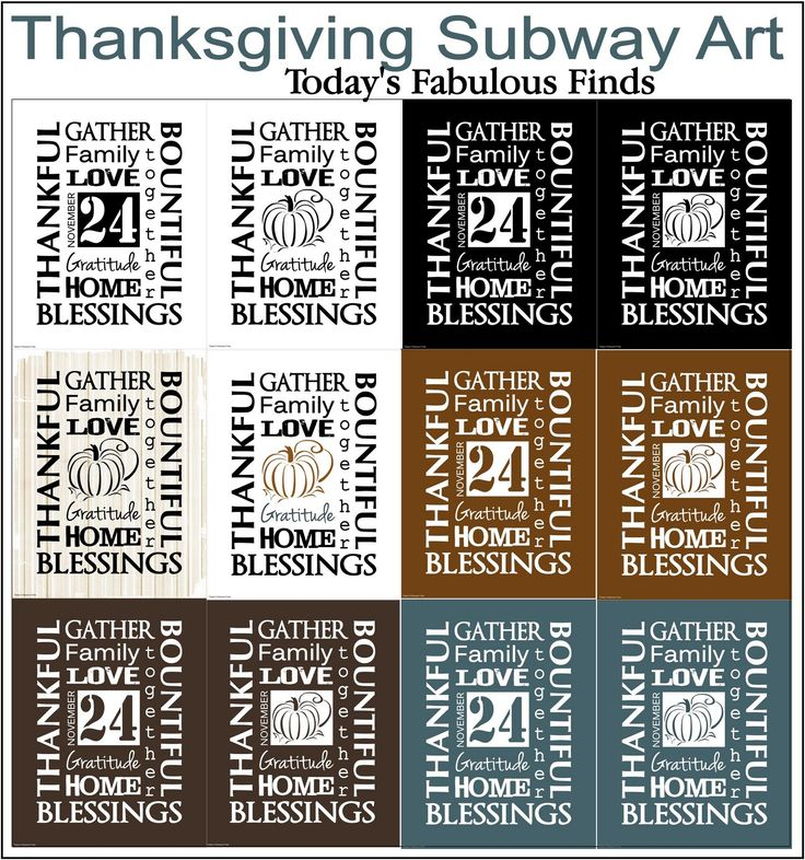 My intention when I opened last years Thanksgiving Subway Art  file was really only to change thedate and repost it again for this year. W...