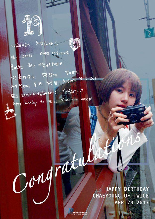 Twice- Chaeyoung  Happybirthday 170423