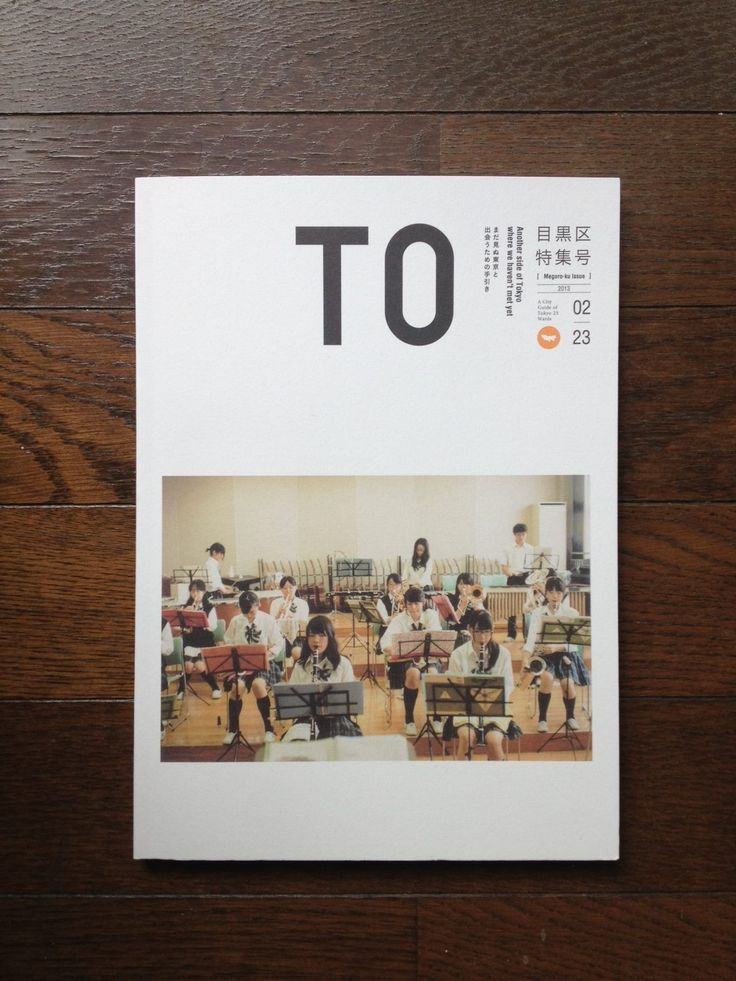 TO Magazine