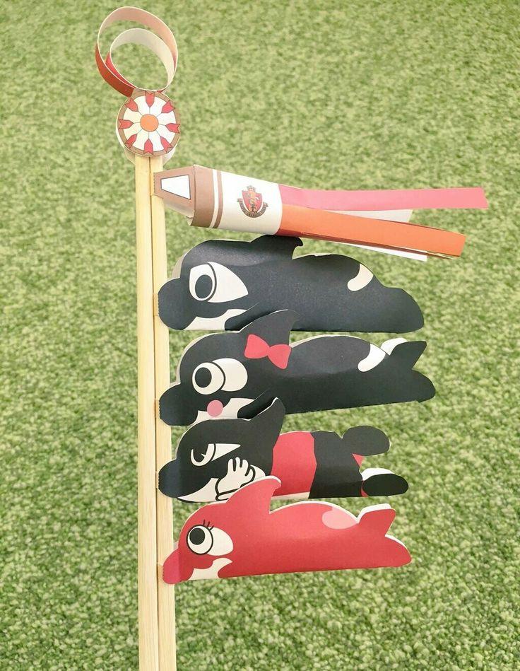 [P]去年?名古屋グランパスが配ってたキットの完成形。 「シャチ」のぼり