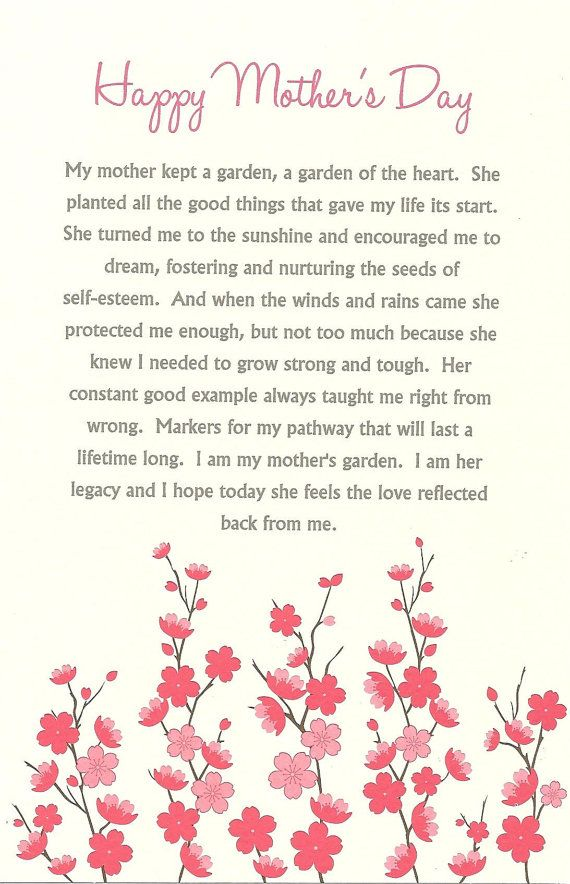 Cherry Blossom Mothers Day Card with beautiful pink flowers and garden poem