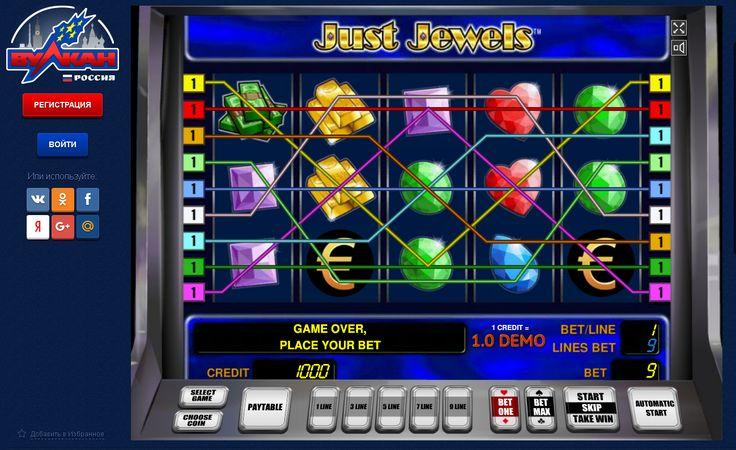 Твой вулкан игровые автоматы игровые автоматы какие лучше майл