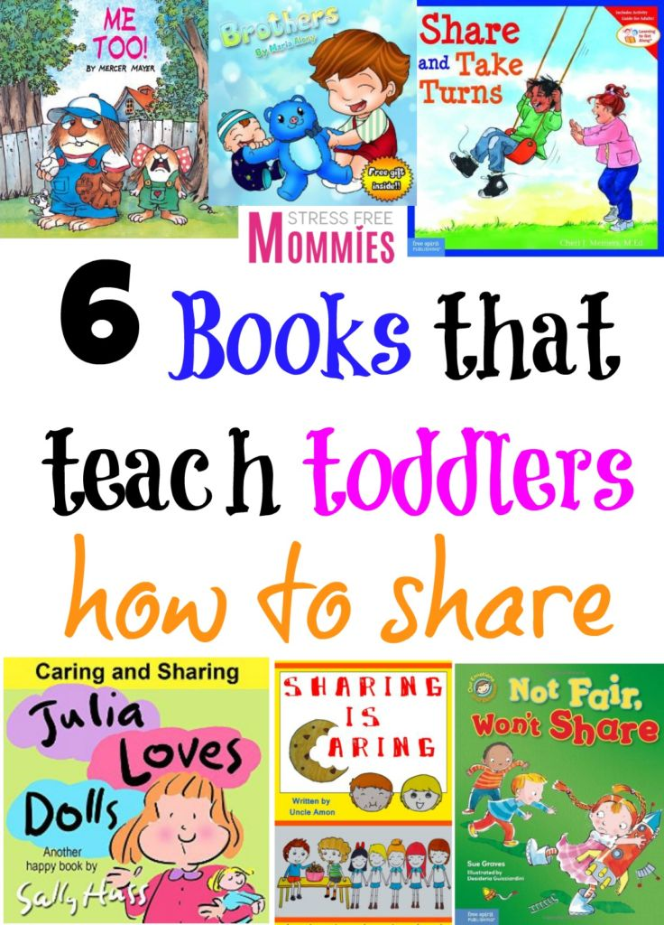6 books that teach toddlers how to share - Free Toddler Books