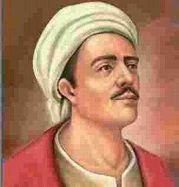 Yunus Emre(d. 1240 Sarayköy, Mihalıçcık, Eskişehir    Turkish literature