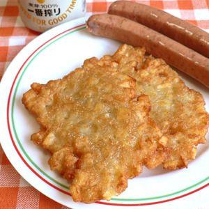 マクドナルド風☆ハッシュポテト+by+パッちゃんさん+|+レシピブログ+-+料理ブログのレシピ満載! 朝マックのあのハッシュポテトを作ってみました