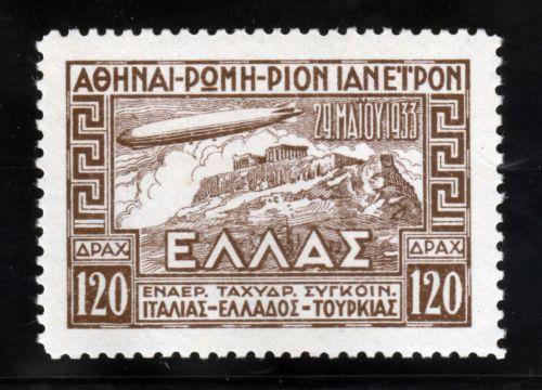 Greece Air Post Stamp 1933 Zeppelin over Acropolis C6 AP5 120D Dark Brown MLH OG