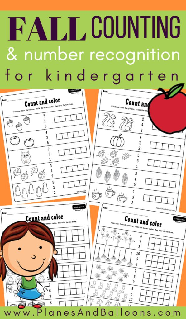 Free printable Fall counting worksheets 110 for