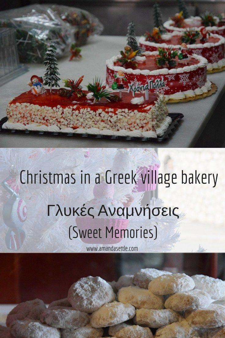 Chrismas in a Greek village bakery