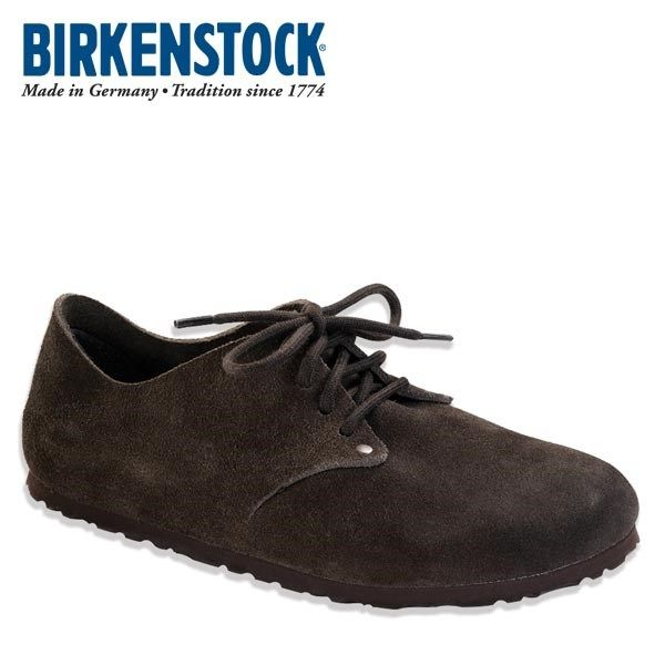 Chaussures Birkenstock Maine De Cuir En Jaspe - Bruin - 41 Eu X87tR