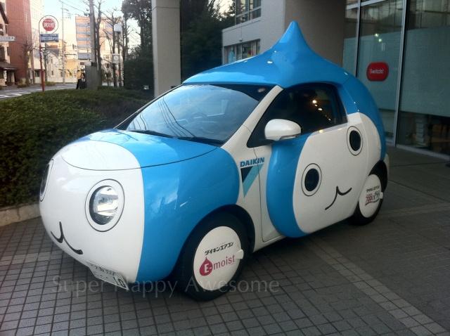 Daikin Car Mascot