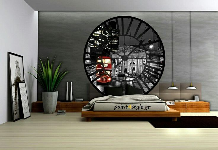 paint4style wallstickers