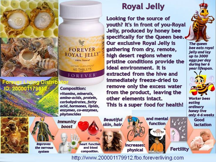 "Forever Royal Jelly® Royal Jelly is a substance derived from the pharyngeal glands of the honey bee and can help support the immune system, increase energy and benefit the skin and hair.  Royal Jelly is a substance derived from the pharyngeal glands of the honey bee. This ""super food"" of the bees is specially blended with enzymes and fed to each bee destined to become a queen."