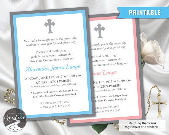 PRINTABLE Personalized First Communion Invitation First Holy