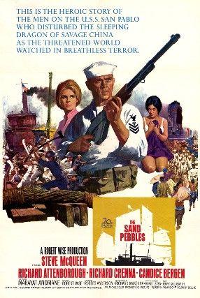 The Sand Pebbles film poster.jpg