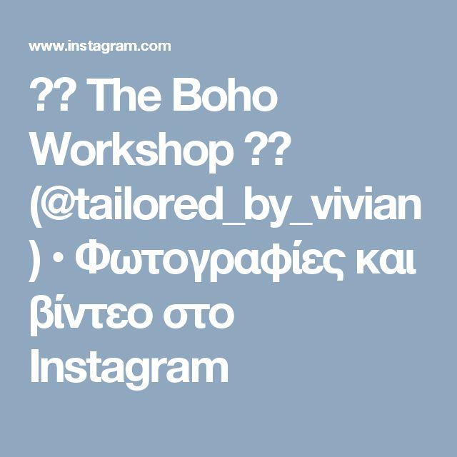 ☆☆ The Boho Workshop  ☆☆ (@tailored_by_vivian) • Φωτογραφίες και βίντεο στο Instagram