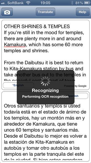 Take a photo of a text, a sign, a book, a newspaper... and Photo Translate will recognize the text and translate it automatically to the lan...